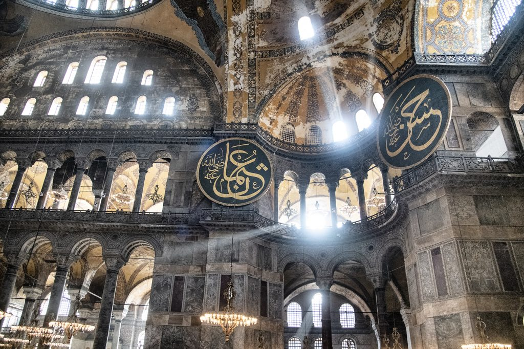 on-the-road-magdalena-menzinger-istanbul-hagia-sophia